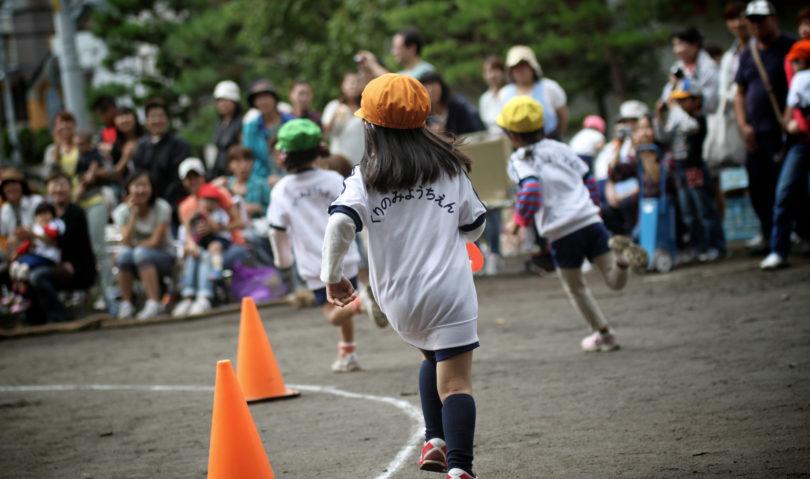 Kindergarten Sports Festival